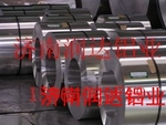 生产瓶盖料铝带