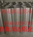 生產雙零鋁箔