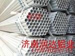 生产各种型号铝管