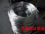 鋁線生產廠家