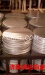 铝锅专用铝圆片