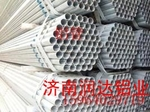 生产6063高纯铝管