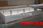 防锈铝合金板5052