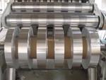 铝带生产线