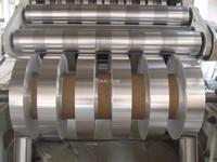 0.4-1.5厚變壓器鋁帶