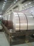 生产厂家铝卷柸料