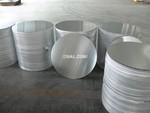 生產鋁圓片
