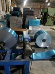 0.15--0.28厚度空調用鋁箔