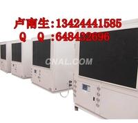 天津電鍍氧化行業用冷水機/冷凍機
