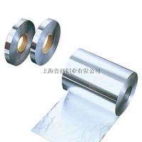 供应包装铝箔/食品铝箔/空调铝箔