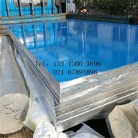 7075预拉伸铝板 超硬铝板材 尺寸