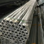 YH75空心铝棒 航空用铝棒
