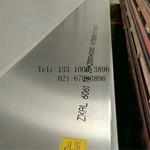 进口料7075铝板7075超硬铝板