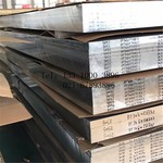 超硬航空鋁7075熱處理鋁板