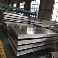 厂家直销6063铝板 零售批发 可切割