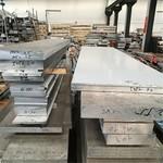 现货供应2024铝板可切割