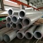 2024大口径铝管 2024壁厚铝管