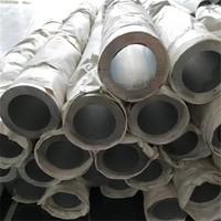 2A12合金铝管生产厂家