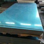 高锌超硬7075进口铝板