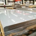 西南铝材7075耐磨铝板 硬铝合金