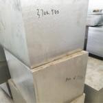 进口7075超厚铝板