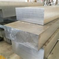 AL7075铝合金板批发商