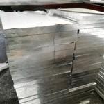 AL7075高精度铝厚板