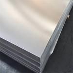 国产7075铝板 38.00元/KG