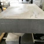 2A12鋁板 超厚超硬鋁板