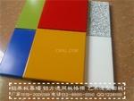 氟碳面金屬幕墻廠,PVDF氟碳鋁板
