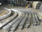 拉彎弧形鋁方管吊頂天花廠家直銷