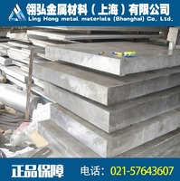 6061T651散热器用铝板 可接