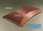 建築幕�棶~鋁型材 氟碳鋁單板 異型鋁單板