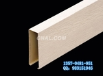 鋁蜂窩隔斷 鋁方通型材 鋁型材方通