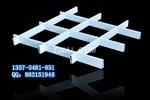 2.5厚铝单板 白色烤漆铝格栅 铝型材方通