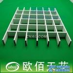 氟碳噴涂鋁板加工 鋁格柵天花 木紋鋁格柵