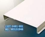 静电喷涂型材 勾搭板 异型勾搭板