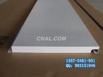 氟碳喷涂铝板 勾搭铝单板