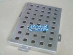 粉末喷涂铝型材 冲孔铝扣板