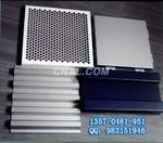 仿搪瓷铝板 异型铝单板 铝型材方通