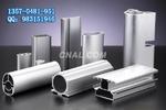 鋁板氧化膜測厚儀 鋁圓管型材