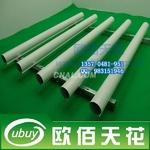 静电喷涂铝型材 圆管天花 铝圆管