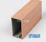 鋁蜂窩凈化板 鋁型材