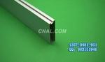 氟碳鋁板廠家 鋁方通型材 超寬鋁單板