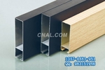 鋁方通用多厚 U型方通型材 白色烤漆鋁扣板