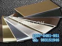 鋁質天花吊頂材料 氧化鋁