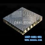 球型鋁單板 木紋蜂窩板 鋁扣板