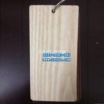 彩色噴涂型材 木紋鋁板
