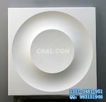 粉末噴涂 異形鋁天花 超寬鋁單板