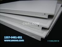鋁蜂窩復合材料壓機生產線 工程鋁扣板 磨砂鋁扣板